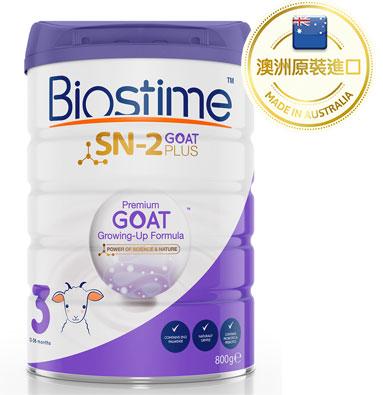 Goat Formula, Made in Australia
